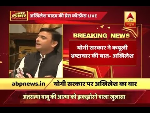 Lucknow: Akhilesh Yadav attacks Yogi govt over power shortage and development