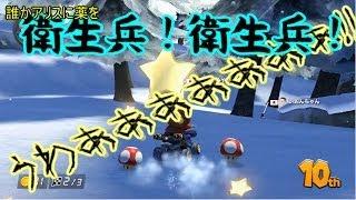 【ゆっくり実況】マリオカート8 part1 とにかく走る!ゆっくり地霊殿魔理沙組!