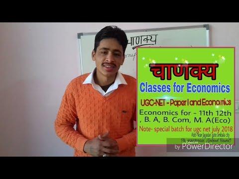 Three Preparation tips for UGC-NET Economic By चाणक्य (group of Economics)