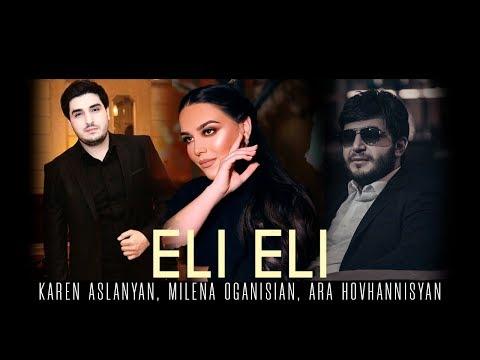 Karen Aslanyan Ft. Milena Oganisian & Ara Hovhannisyan -  ELI ELI  // Premiere 2018