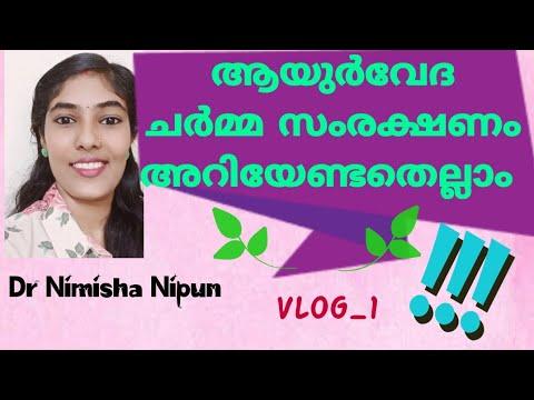 Kottakkal NILIBHRINGADI KERATAILAM Review in Tamil/Kottakkal Arya Vaidya Sala from YouTube · Duration:  2 minutes 58 seconds