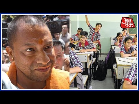 Khabare Superfast: Yogi Adityanath Asks Officers To Check High Fee Structure In Private Schools