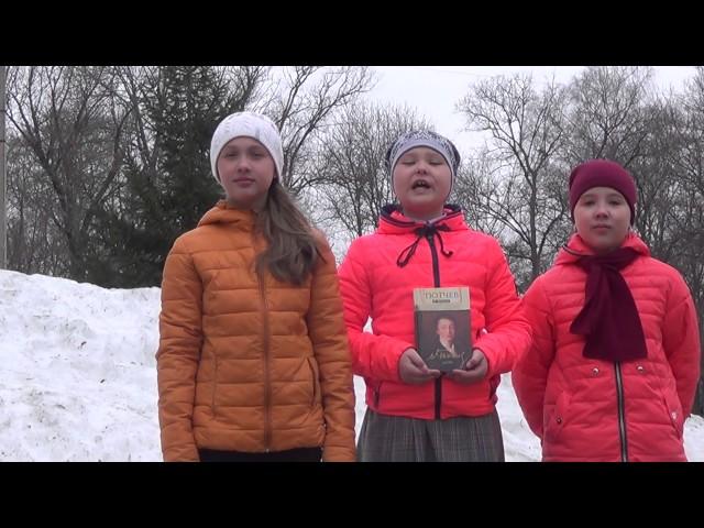 """Изображение предпросмотра прочтения – «Ученики 4 Б класса, МБОУ """"СОШ имени В.Г. Шухова"""" г.Грайворона.» читают произведение «Весенние воды (Еще вполях белеет снег…)» Ф.И.Тютчева"""