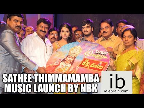 Sathee Thimmamamba music launch by Balakrishna