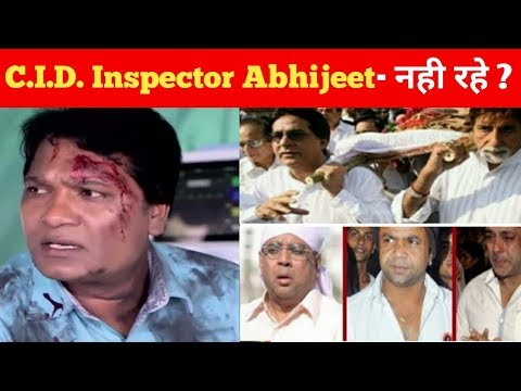 CID Inspector Abhijeet Latest News | CID Abhijeet | Bollywood Latest News | Apm Pixels Facts