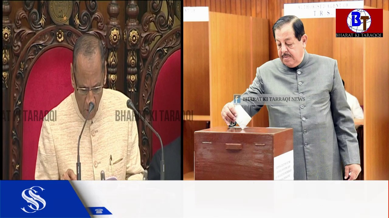 Telangana Assembly Session begins from Jan 17th | 5 1 2019 | BT NEWS