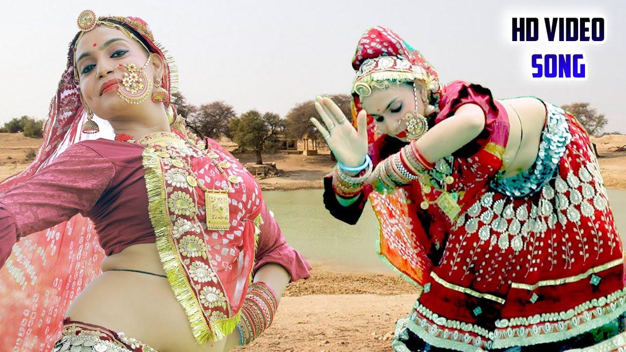 कनिया रपट रपट बलखावे , आरती शर्मा  का ये गाना पुरे राजस्थान में जबरदस्त तहलका मचा रहा है