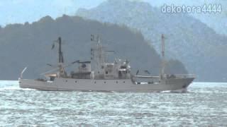 水産総合研究センター 「しらふじ丸」SHIRAFUJI MARU