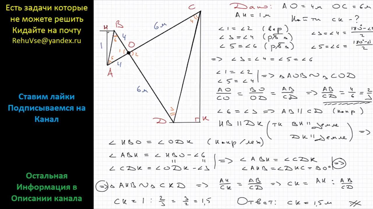 решить задачу по занимательной математике