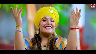 Jogi Naam De Vayapri (Full Video) - Alisha   Baba Balak Nath Ji   Punjabi Devotional Song