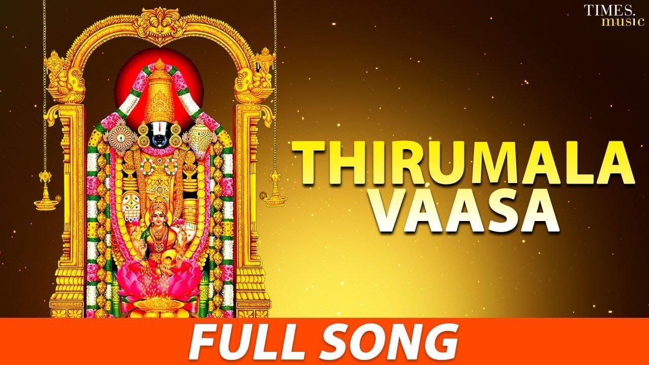 Sri Swami Samartha Full Hd Computer Wallpaper Dawlonod: Most Popular Venkateswara Song