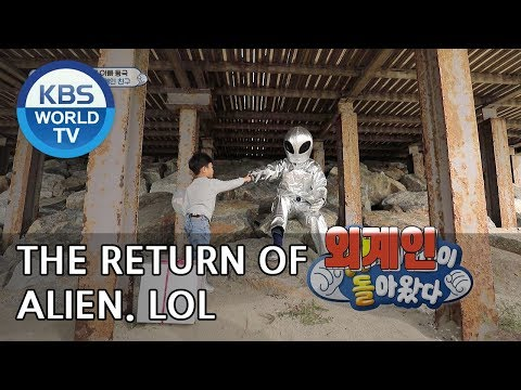 """SIAN """"I can't believe you are back! """" LOL[The Return of Superman/2018.12.02]"""