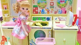 リカちゃん リアル家電 むかしの洗濯機 コンセント付き! ママのお手伝い / Licca-chan Doll Washing Machine Laundry Toys