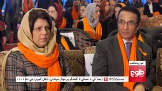 LEMAR News 25 November 2015 /۰۴ د لمر خبرونه ۱۳۹۴ د لیندۍ