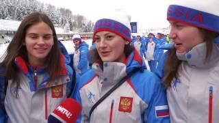 Женская студенческая сборная России на высокогорном катке Медео