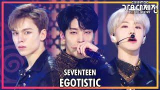[2019 MBC 가요대제전:The Live] 세븐틴 - 너나 해(원곡: 마마무)