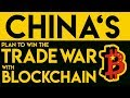 #893 Gemini Exchange Coup mit Samsung & China Bitcoin vererben