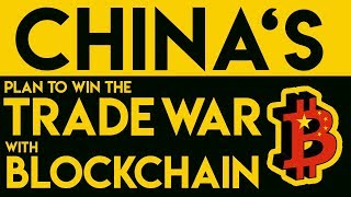 Why China Is TERRIBLE For Blockchain (But GREAT For Bitcoin's Price!) ☠️