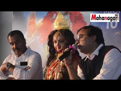 Upcoming Bengali Serial Mahapith Tarapith   Star Jalsha   Starting 4th Feb