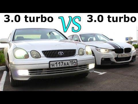 Toyota Aristo 2JZ GTE Vs BMW 335i