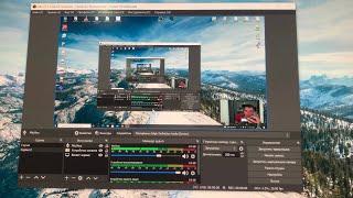 Запись видео с экрана - говорящая голова - как сделать запись? - Dmaxius