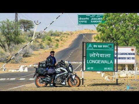 INDIA PAKISTAN BORDER | LONGEWALA | TANOT MATA | JAISALMER |