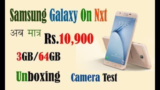 Samsung Galaxy On Nxt 3GB 64GB in Rs 12900 Uboxing amp Overview In Hindi The 117