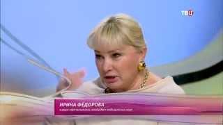 Боремся с дальнозоркостью. Интервью Ирины Святославны Федоровой телеканалу ТВЦ.