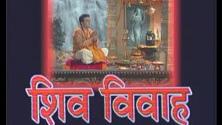 Shiv Vivah By Narendra Chanchal (Bum Bhola Mahadev Prabhu Shiv Shankar Mahadev)