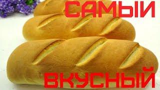 Хлеб рецепт Домашний батон Выпечка хлеба Тесто для хлеба