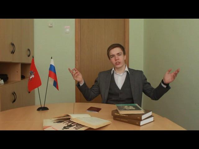 Изображение предпросмотра прочтения – ДимаКиселёв читает отрывок изпроизведения «Стихи о советском паспорте» В.В.Маяковского