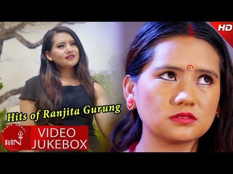 Hits Of  Ranjita Gurung || Devi Gharti, Kumar Pun & Priti Ale || Aashish Music
