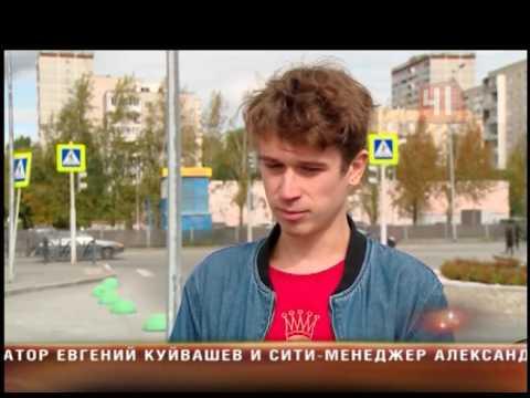 Доступный Екатеринбург