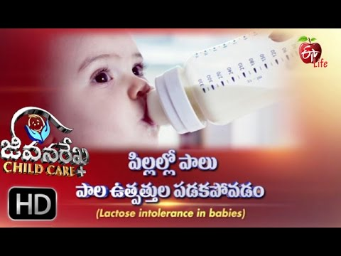 Jeevanarekha child care - Lactose Intolerence in Babies - 5th May 2016 -  Full Episode
