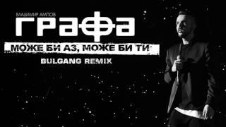 Grafa - Moje Bi Az, Moje Bi Ti [Bulgang Remix]