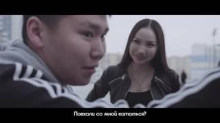 "Download ""ФОРСАЖ"" по-якутски Mp3 and Videos"