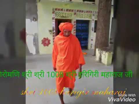 जा पर कृपा राम की होई ता पर कृपा करे सब कोई सियापति राम राम राम मेरे प्रभु राम राम राम