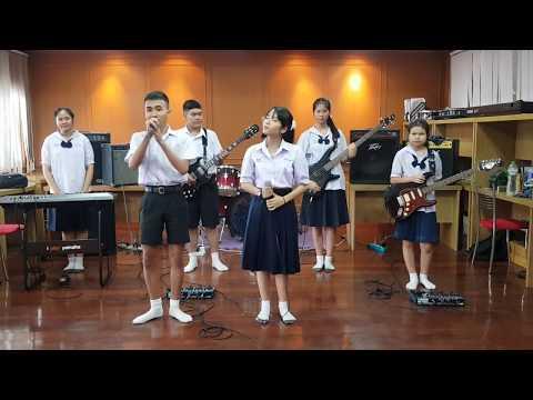 [DEMO]ฝ่าไฟแดง-Double Mild โรงเรียนเทพลีลา การแข่งขันประกวดวงสตริงคอมโบ S.G. Music  Competition 2019