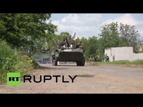 Ukraine: Anti-Kiev IFV