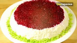 Селедка под шубой рецепт Три тарелки