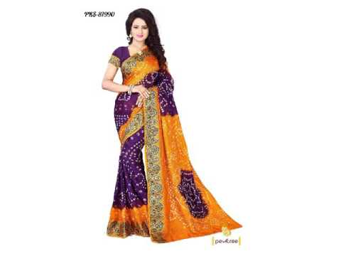 Latest Sarees Online Shopping In India