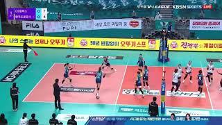 박정아 득점 모음 (21.01.10 GS칼텍스전)