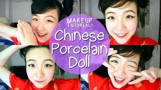 ★★ Chinese Porcelain Doll Makeup | melonyzz