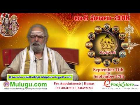 Kumba Rasi (Aquarius Horoscope) - September  11th - September 17th