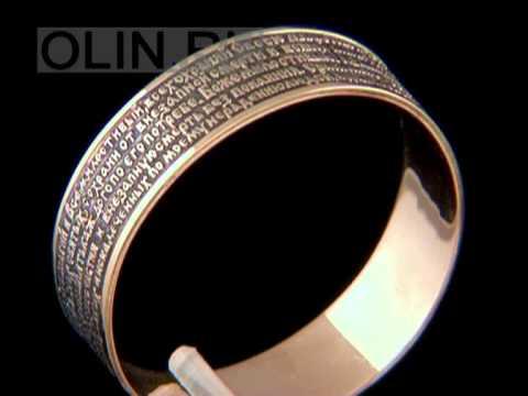 Кольцо-оберег из красного золота