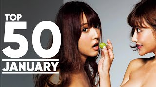 Download Video Top 50 Japanese AV Monthly Ranking (January 2019) MP3 3GP MP4