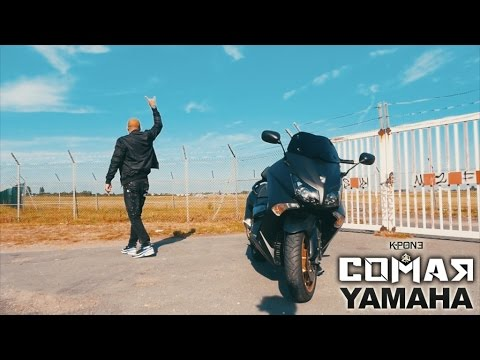 Comar - Yamaha | Daymolition