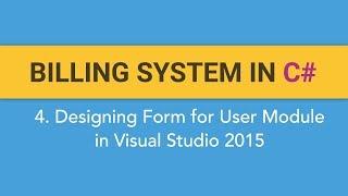 4. كيفية إنشاء نظام الفوترة في C# ؟ (تصميم النموذج المستخدم وحدة في Visual Studio 2015)
