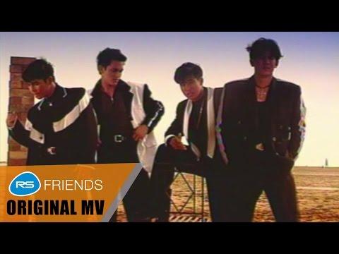 แล้วจะรู้สึก : Hi-Jack [Official MV]