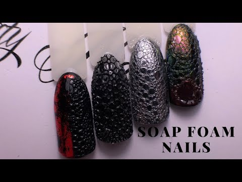 Bubble Nails| Bubble Nail Tutorial| Bubble Soap Nail Tutorial | Effetto Bubble Nail | | Foam Nail thumbnail